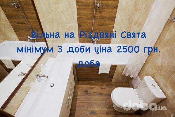 Двухкомнатная квартирапосуточно в Львове. Галицкий район, ул. Армянская, 2. Фото 1