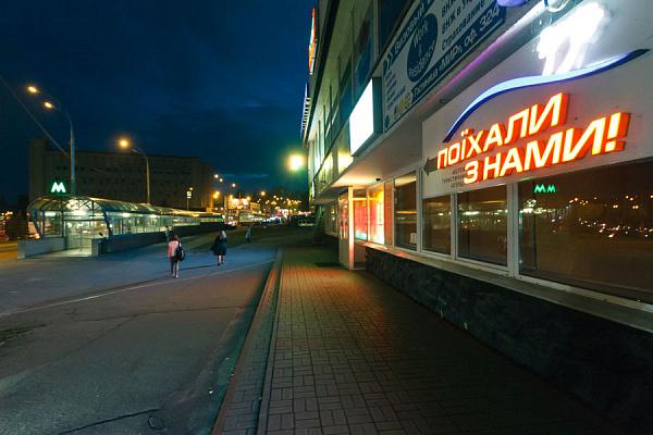 Двухкомнатная квартирапосуточно в Киеве, Голосеевский район, пр-т Голосеевский, 68